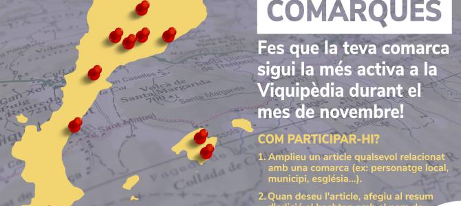 Quina és la comarca més activa a la Viquipèdia? Us presentem el Repte Comarques